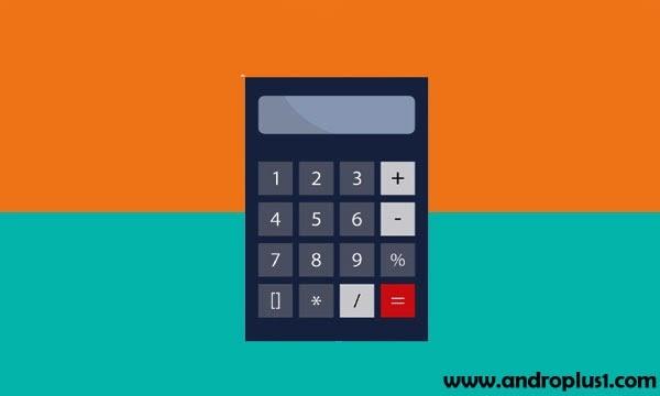 تنزيل تطبيق الالة الحاسبة