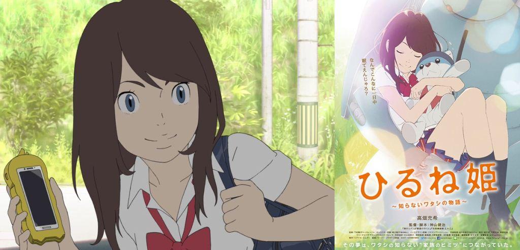 Film Anime Jepang Terbaik 2017! Rekomendasi Movie Populer Tahun Ini