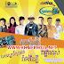 [Album] NINN JAA CD Vol 01 | Khmer New Year 2019