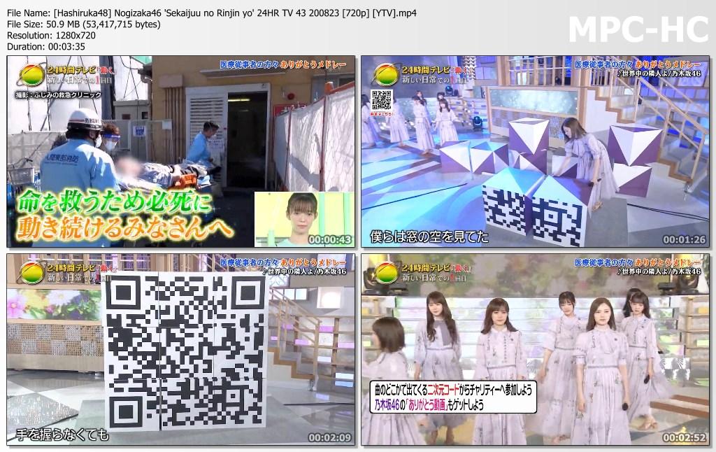 Nogizaka46 – Sekaijuu no Rinjin yo @24HR TV 43 200823 (YTV)