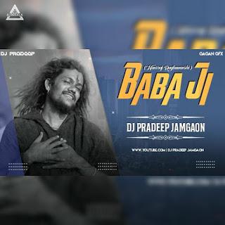 BABA JI ( HANSHRAJ RAGHUWANSI ) - DJ PRADEEP JAMGAON
