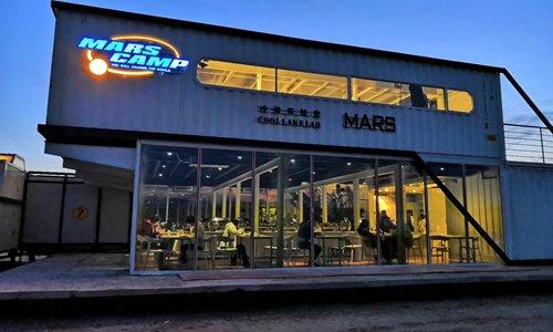 China Mars Camp in Qaidam Basin, Qinghai Province - restaurant