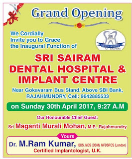 Sai ram dental Hospital & Implant Centre Rajahmundry