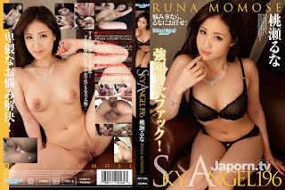 SKY-326 Sky Angel Vol.196 : Momose Luna Uncensored
