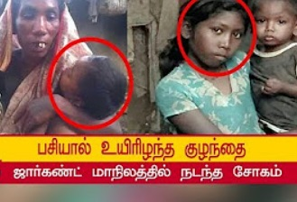 Child dies after ration card rejected for not linking with aadhar card