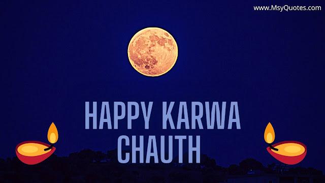 Karawa Chaturthi Karva Chauth Quotes, Wishes, Shayari & Image