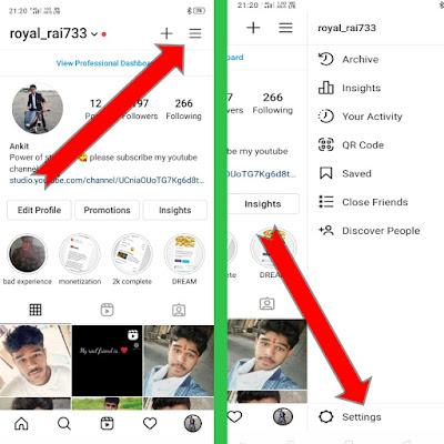 Instagram last seen कैसे hide करे-Instagram active now status कैसे बंद करे-NEW UPDATED 2021