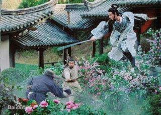 klan Murong Fu