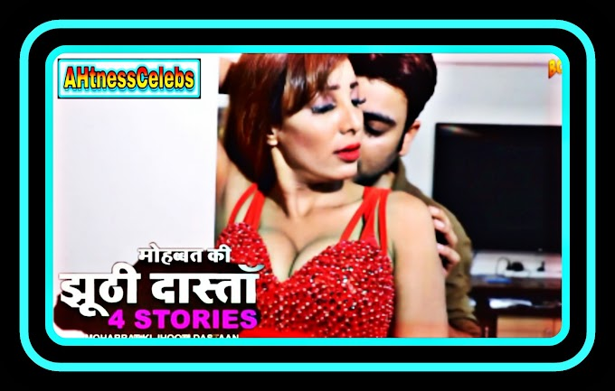 Mohabbat Ki Jhooti Dastaan (2021) - BoomMovies Hindi Short Film