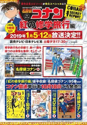 """Anime: En enero se adaptará el capítulo 100 de """"Detective Conan"""" con el arco de Kioto"""