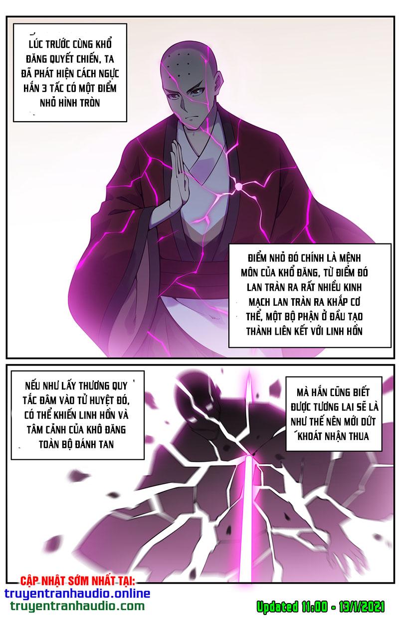 Bách Luyện Thành Thần chap 681 - Trang 6