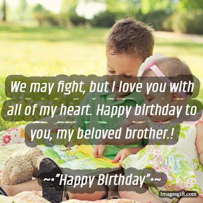 birthday wishes for brother best