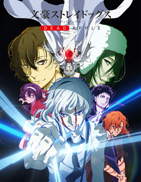 Mengintip Trailer Bungo Stray Dogs: Dead Apple Film's [Movie]