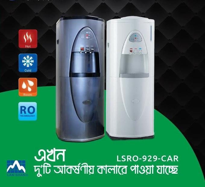 Lan Shan LSRO-929-CAR Standing Hot Cold Warm RO Water Purifier.আপনি কি জানেন ?? বিশুদ্ধ পানি কাকে বলে ? Lan Shan LSRO-929 দিচ্ছে ১০০% বিশুদ্ধ পানির নিশ্চয়তা