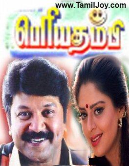 🌷 Melody hits tamil mp3 songs download   Tamil MP3