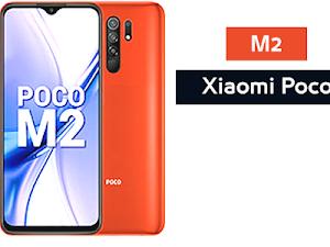 هاتف  بوكو ام 2 – Poco M2