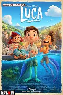 مشاهدة فيلم Luca 2021 مترجم
