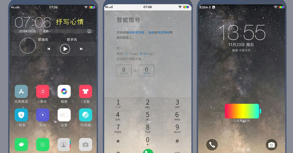 √ Samsung Theme Store App For Vivo Android - vivo-themes com
