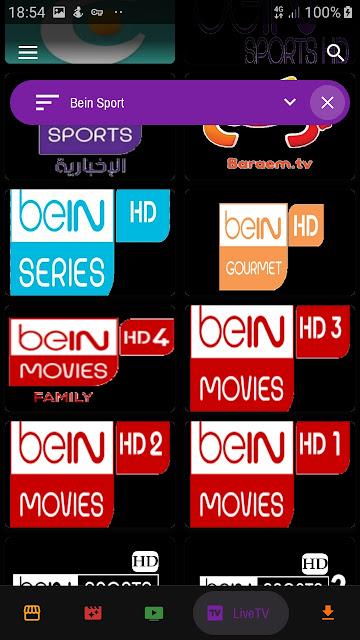تطبيق lilou tv apk