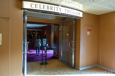 Celebrity Infinity 郵輪, Celebrity Theater