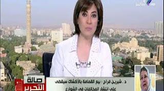 برنامج صالة التحرير حلقة الاحد 12-3-2017 مع عزة مصطفي