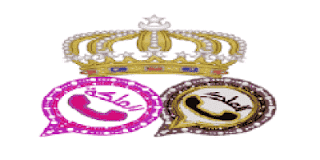 تحميل تحديث واتساب الملك 2020 الاخضر الملكي بلس الذهبي الملكة الوردي KIWhatsApp تنزيل ضد الحظر والهكر