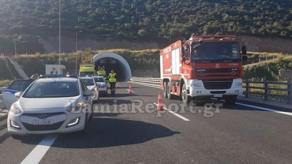 Στυλίδα: Πήρε φωτιά αυτοκίνητο στην εθνική οδό λίγο πριν τα τούνελ