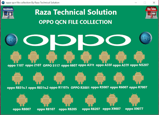 oppo qcn file collection By Raza Technical Solution