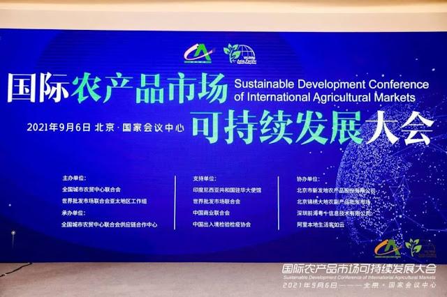 Djauhari Oratmangun Promosi Perdagangan dan Investasi Pertanian di CIFTIS