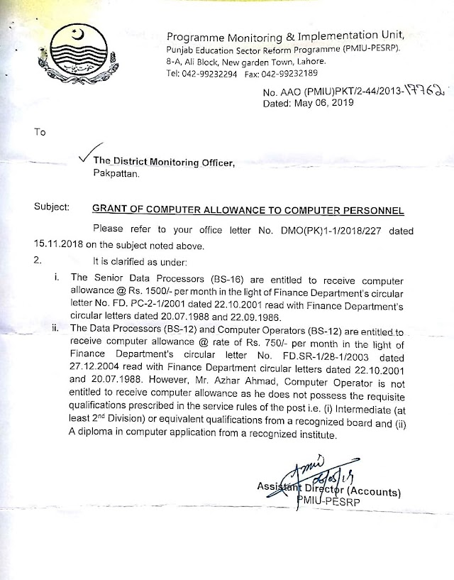 GRANT OF COMPUTER ALLOWANCE TO COMPUTER PERSONNEL OF DISTRICT MONITORING OFFICE PAKPATTAN