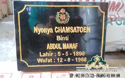Gambar Batu Nisan Kuburan, Prasasti Batu Nisan, Prasasti Nisan Granit