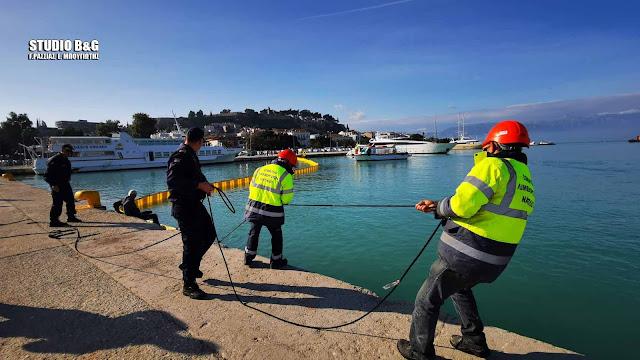 Άσκηση στο Ναύπλιο: Πανέτοιμο το λιμενικό να αντιμετωπίσει πιθανή θαλάσσια ρύπανση βίντεο)