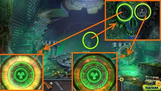две печати ставим в круги и устанавливаем их правильно в игре наследие 2 пленник