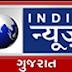 india news gujarat live । NEWS GUJARAT । gujarat live