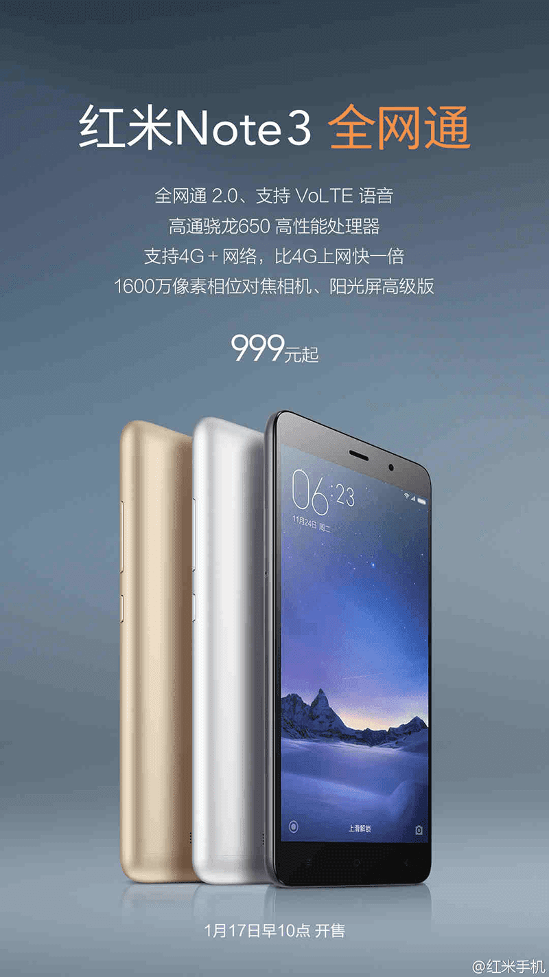 Xiaomi Redmi 3 Snapdragon 650 new more powerful variant