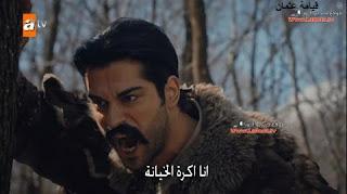 مشاهدة مسلسل قيامة عثمان الحلقة 16 كاملة ومترجمة