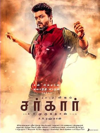 Sark@r 2018 Tamil Full Movie Download