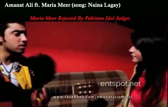 January 2014 - Latest Entertainment News Of Pakistan