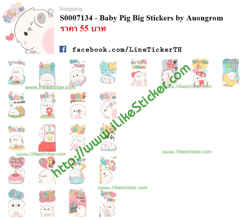 Baby Pig Big Stickers by Auongrom
