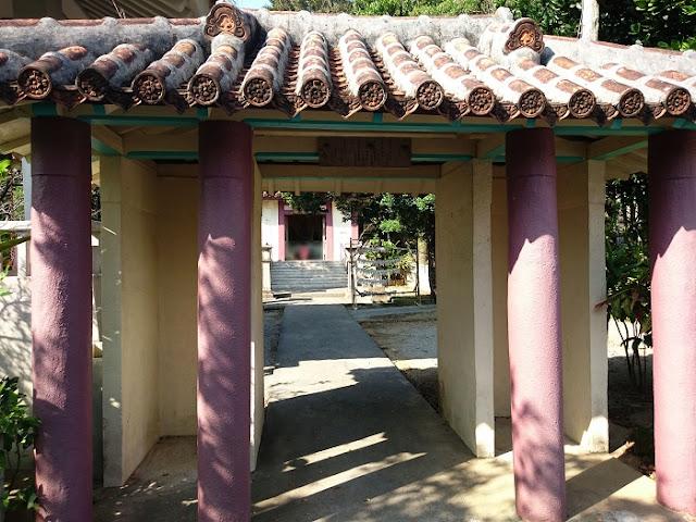 凌雲院(屋部寺)の写真