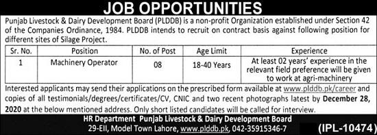 livestock-and-dairy-development-board-punjab-jobs-2020-application-form