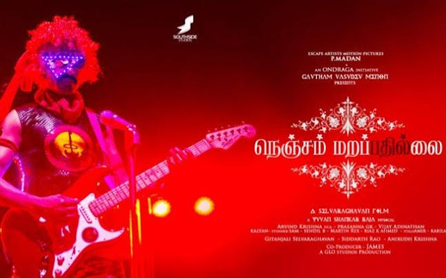 S J Suryah Nenjam Marappathillai Official Teaser