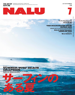 NALU(ナルー) 2019年07月号 zip online dl and discussion