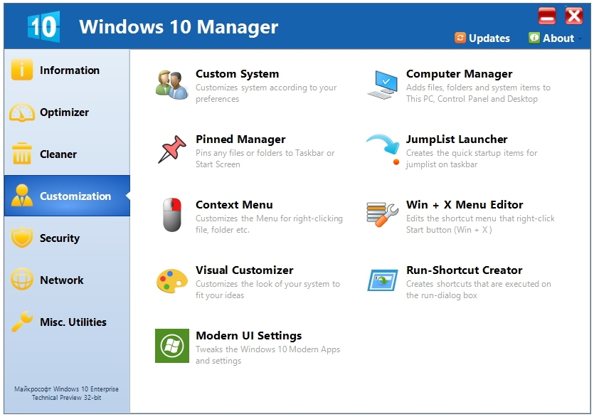 لصيانه windows 10 و اصلاح اخطاؤه Windows 10 Manager 2.0.6 Final + keygen coobra.net
