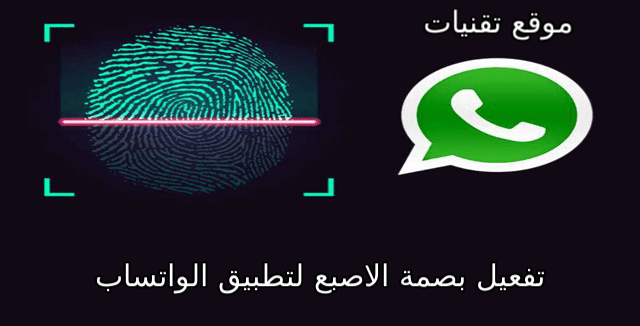 https://www.te9nyat.com/2019/08/whatsapp-2019.html