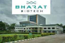 Urgent Openings for  ITI / Diploma/ B. Sc. / B.Pharm / M.Sc./ M.Pharm / Ph.D. Freshers & Experienced in Bharat Biotech Pune, Bangalore, Hyderabad and Ankaleshwar, Gujarat Location
