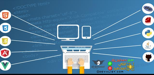 تعرف على عالم البرمجة وتعلمه من الصفر حتى الاحتراف   أهم 7 لغات برمجة مع شرحها بالتفصيل