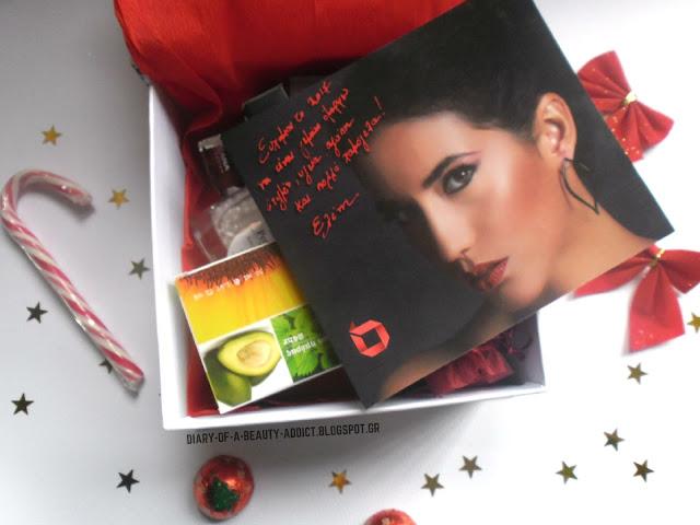 Celebrity Box by Eleni Vaitsou [Xmas Edition]: Unboxing