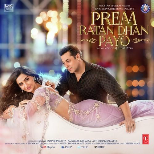 Aaj unse kehna hai full video song prem ratan dhan payo songs female version tseries - 5 10