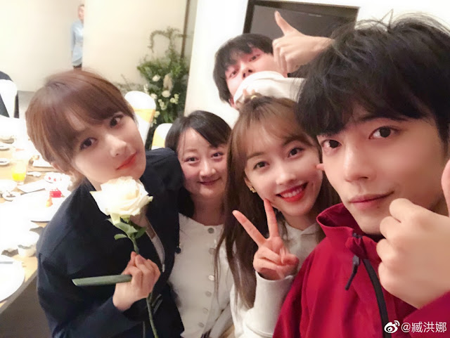 xiao zhan bday celeb yang zi untamed co-stars